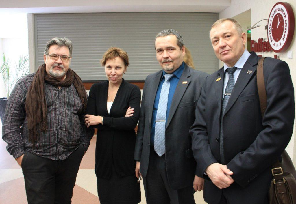 Ирина Голгофская на Форум специалистов помогающих профессий