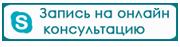 Опросник Анализ семейных взаимоотношений, Клиника ИНСАЙТ
